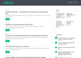 aroo.ru