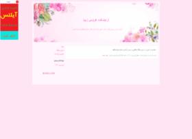arooseziba.blogfa.com