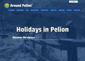 aroundpelion.com