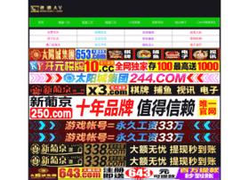 arpa-oria.com