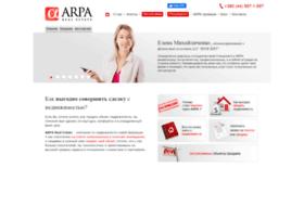 arpa.com.ua