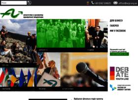 arpi.org.ua