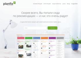arpla.planfix.ru