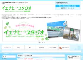 arr-planner-s-nagoyahigashi.com