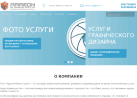 arreon-bg.ru