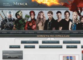 arrow.mekc.info