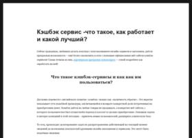 ars-grafika.ru