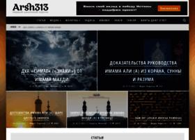 arsh313.com