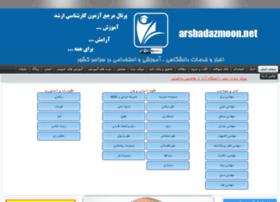 arshadazmoon.net