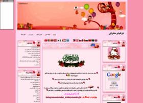 arshiayemashreghi.parsiblog.com
