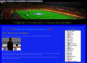 arskiy-tour.ru
