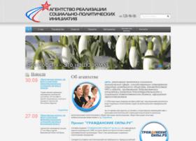 arspi.ru