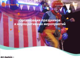 art-apelsin.ru