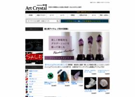 art-crystal.jp