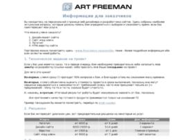 art-freeman.ru