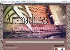 art-machines.ru