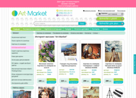 art-market.kiev.ua