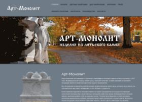 art-monolit.ru