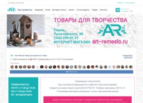 art-remeslo.ru