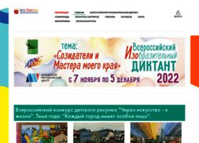 art-teacher.ru