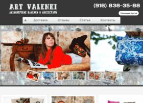 art-valenki.com