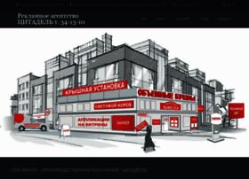 art-zitadel.ru