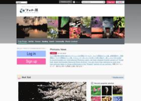 art47.photozou.jp