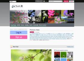 art52.photozou.jp