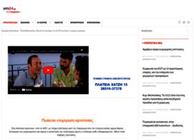 arta24.gr