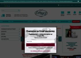 artaius.ru