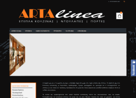artalinea.gr