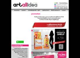 artallidea.com