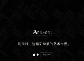 artand.cn