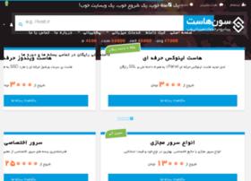 artaweb.net