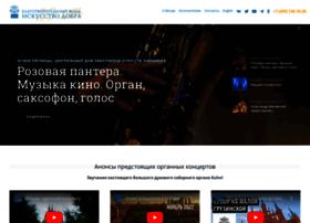 artbene.ru