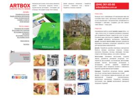 artbox.com.ua