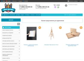 artbytik.ru