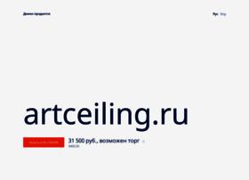 artceiling.ru