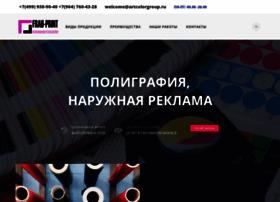 artcolorgroup.ru