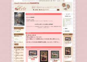 arte-shop.jp