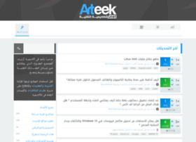 arteek.net