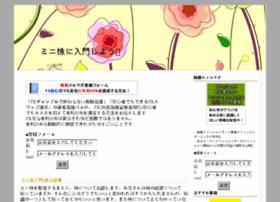 artefx.net