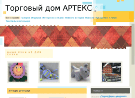 arteks.com.ru