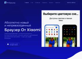 artel-retro.ru