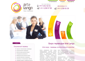 artelango.com