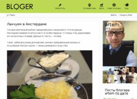 artem.bloger.by