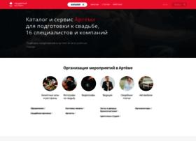 artem.unassvadba.ru