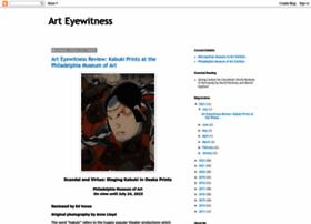 arteyewitness.blogspot.co.uk