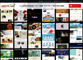 artflair.co.jp