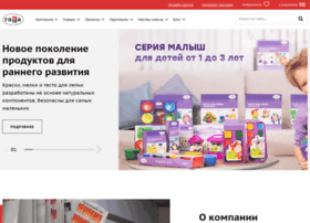 artgamma.ru